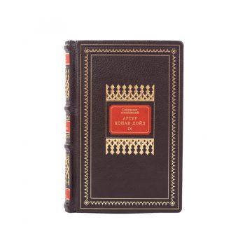А.К. Дойл. Собрание сочинений в 10 томах. Коллекционное издание.
