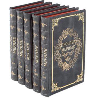 Мериме П. Собрание сочинений в 5 томах