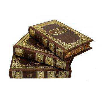 Дюма А. Собрание сочинений в 15 томах