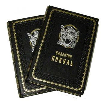 Пикуль В. собрание сочинений в 24 томах(28 книг)
