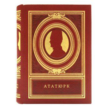Мустафа Ататюрк
