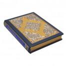 Библия в гравюрах Гюстава Доре (скань) (4)