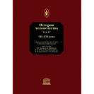 Enciklopediya_YuNESKO_Istoriya_chelovechestva_8_tomov (3)