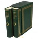 История Ислама (2 книги 4 тома в футялре)