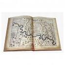 Чертежная книга Сибири 4
