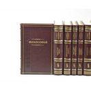 Библиотека Философии в 80 томах