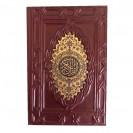 Коран5