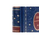 Ф.М. Достоевский. Собрание сочинений в 10 томах