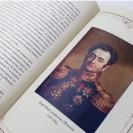 Модест Корф. Жизнь графа Сперанского