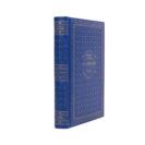 Александр Сергеевич Пушкин. Собрание сочинений в 11 томах, включая 3 тома переписки без цензуры