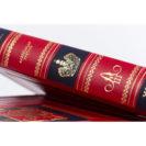 Библиотека Дом Романовых в 14 томах