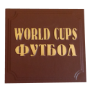 Все чемпионаты мира по футболу с 1930 по 2010гг. в 9 томах.