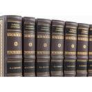 Иван Александрович Гончаров. Собрание сочинений в 7 томах. Коллекционное издание
