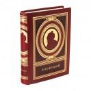 Конфуций. Книга мыслей Конфуция.