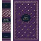 М.Цветаева. Собрание сочинений в 5 томах