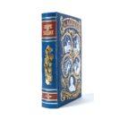 Бальзак О. Собрание сочинений в 10 томах