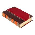Кодекс руководителя Власть Финансы Бизнес. 3 тома в футляре
