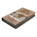 Дэн Браун подарочное собрание произведений в 7 томах
